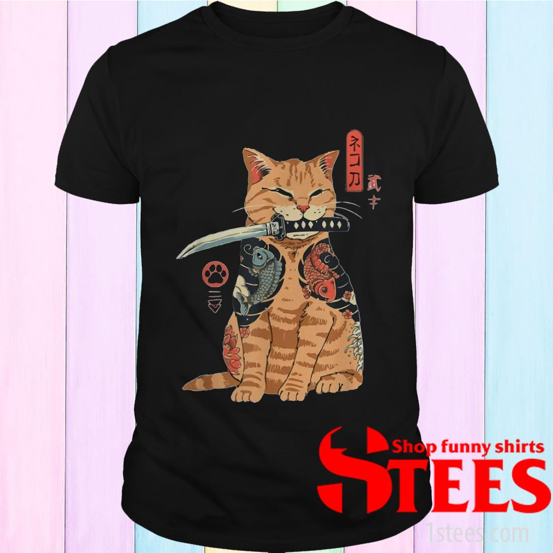 Cat Sitting with Katana Japanese Samurai Cat T-Shirt